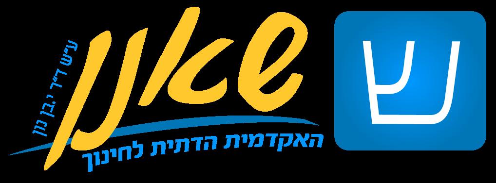 shaanancollege.com